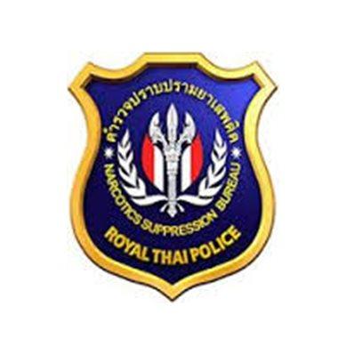 กองบัญชาการตํารวจปราบปรามยาเสพติด (บช.ปส.),Narcotics Suppression Bureau