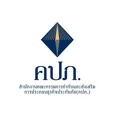 สำนักงานคณะกรรมการกำกับและส่งเสริมการประกอบธุรกิจประกันภัย ,คปภ.Office of Insurance Commission,OIC